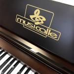 ORGAO MUSICALLE COLONIAL IMBUIA ACETINADO
